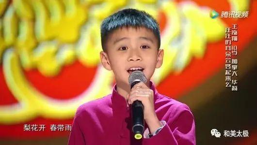 父子俩深情演唱《我爱你中国》天籁童声与京腔京韵,荡涤心灵