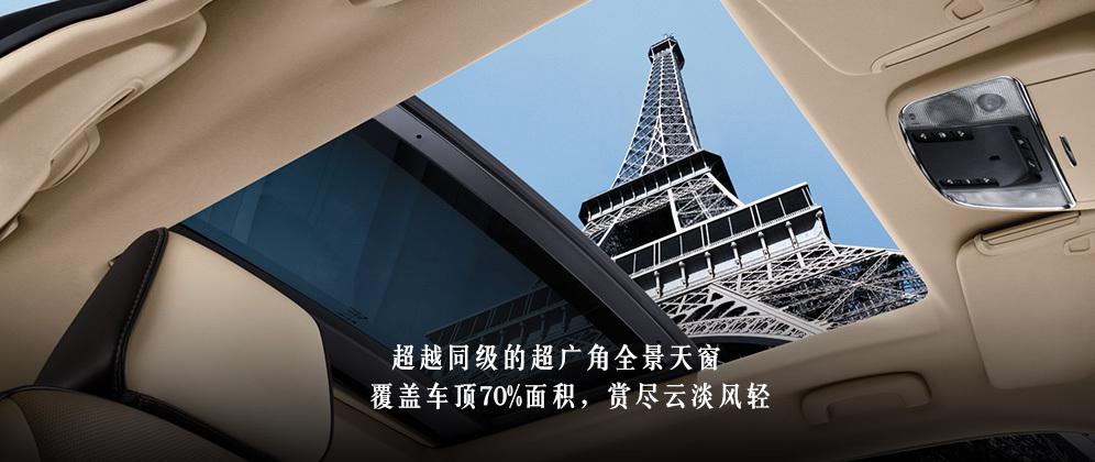 2017款克莱斯勒300c北京店最新报价优惠_福彩快乐十分开奖结果