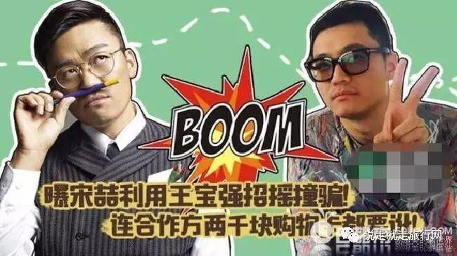 宋喆刑事拘留马蓉称与王宝强还有感情拒绝离婚