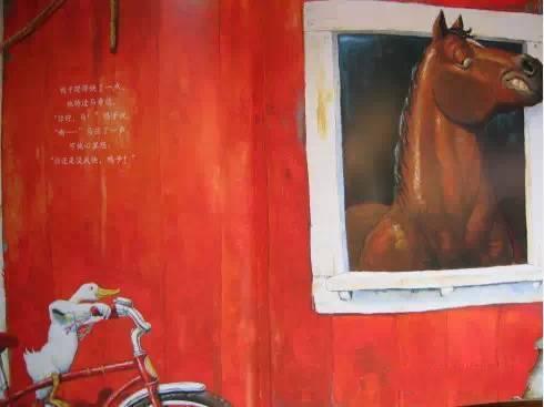 《鸭子骑车记》绘本解析 介绍-第7张图片-58绘本网-专注儿童绘本批发销售。