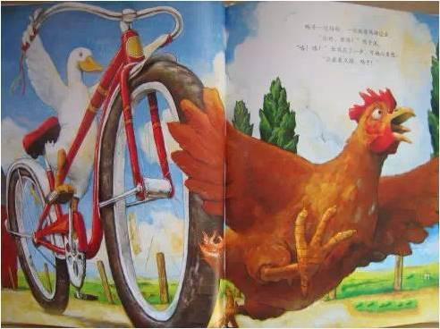 《鸭子骑车记》绘本解析 介绍-第8张图片-58绘本网-专注儿童绘本批发销售。
