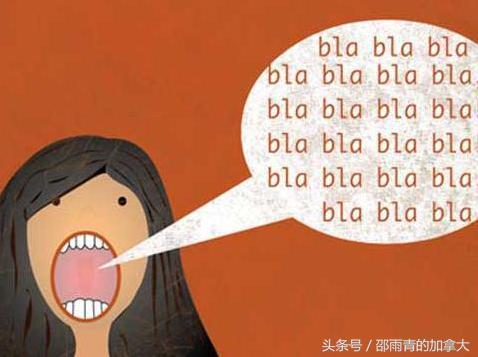 出国留学英语授课第一天上课听不懂怎么办?_搜狐教育_搜狐网