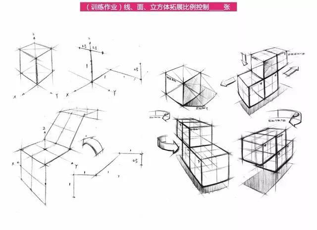 『产品手绘.2』怎么训练透视和线条