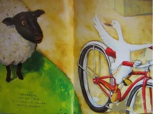 《鸭子骑车记》绘本解析 介绍-第4张图片-58绘本网-专注儿童绘本批发销售。