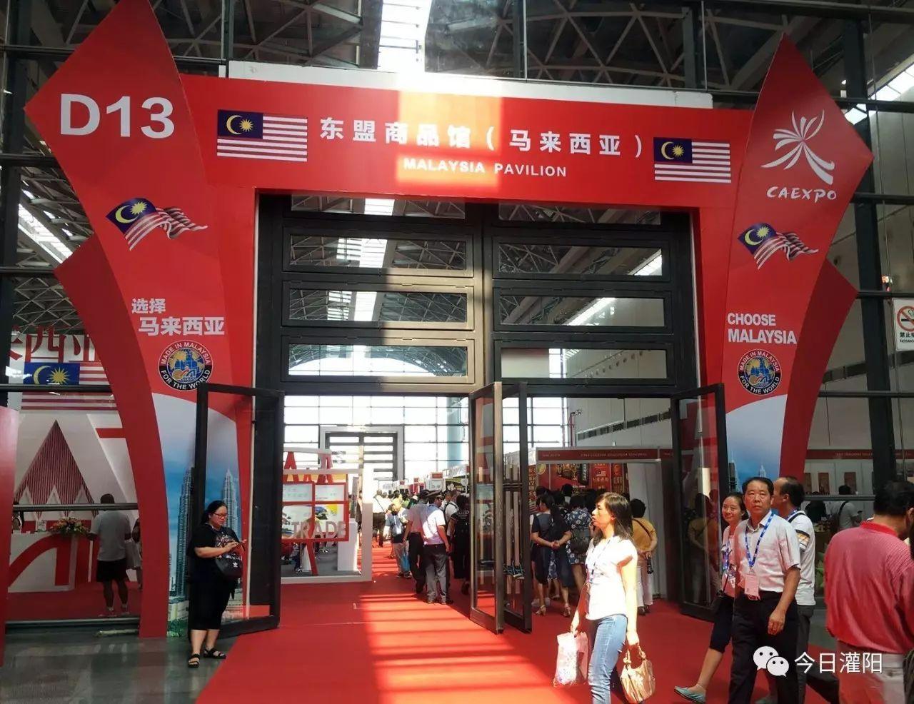 灌阳县领导率代表团参加东博会国际会展中心巡馆活动 - wmj69888 - wmj69888的博客