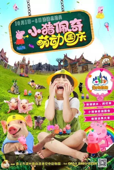 2015萌萌动物园装扮