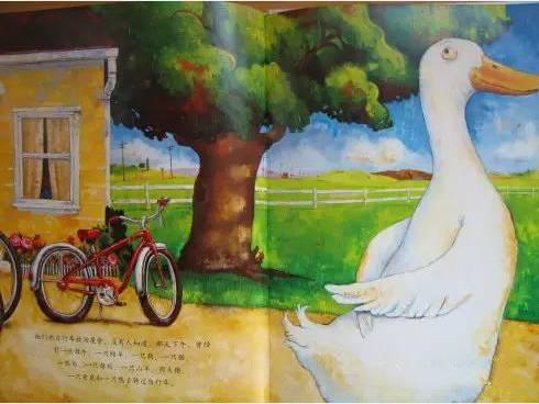 《鸭子骑车记》绘本解析 介绍-第15张图片-58绘本网-专注儿童绘本批发销售。
