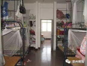 泉州经贸职业技术学院宿舍条件怎么样 泉州经贸职业技术学院宿舍图片