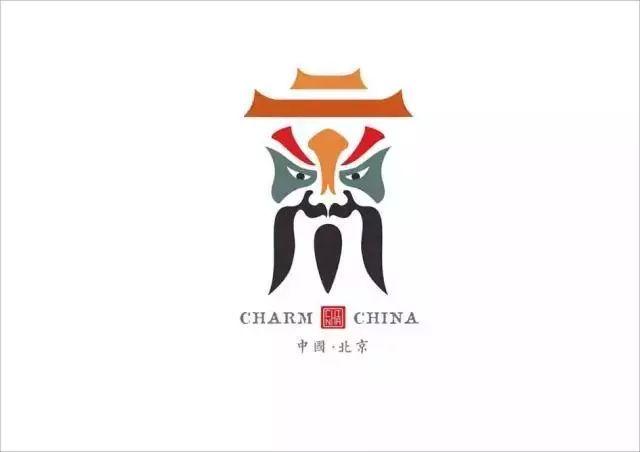 【雅韵情怀】石昌鸿设计的34个省市的图形字体到底有