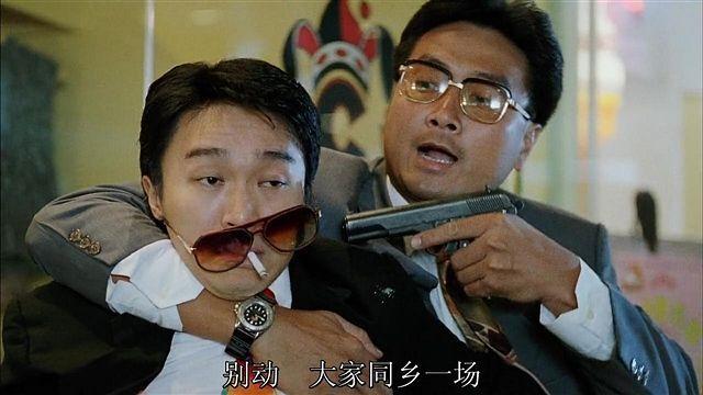 大圈帮头子陈志坚_原来电影《国产凌凌漆》有这么多名枪:最厉害的是哪支?