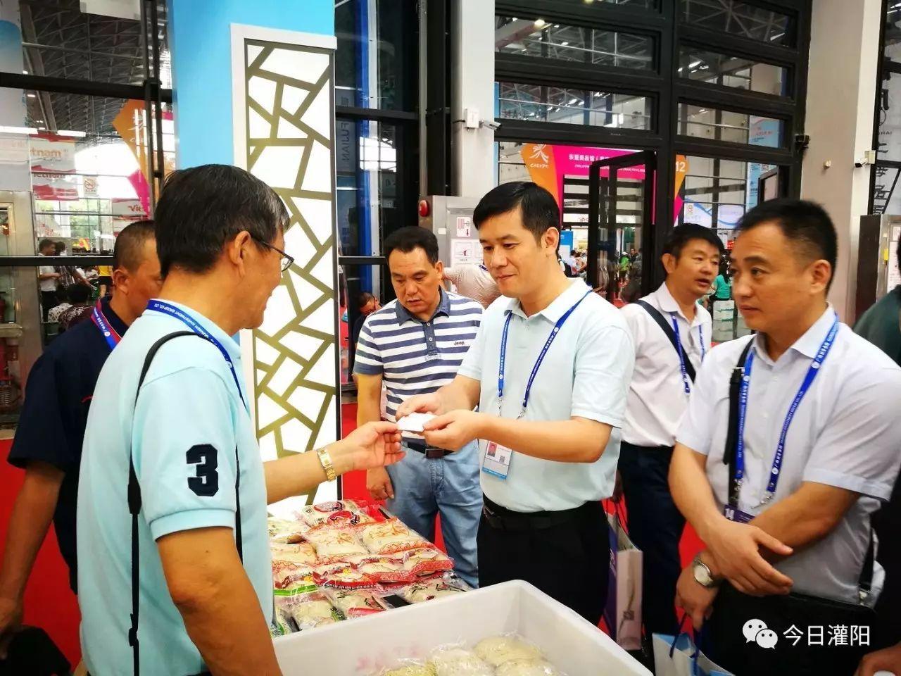 桂林灌阳县领导率代表团参加东博会国际会展中心巡馆活动 - wmj69888 - wmj69888的博客