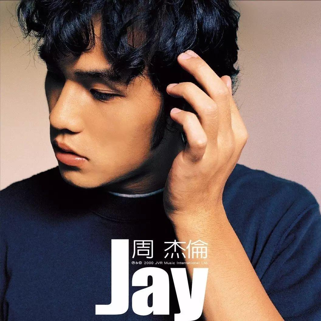 多年以后说起中国有嘻哈,周杰伦和宋岳庭一样,是个永远绕不开的人物.