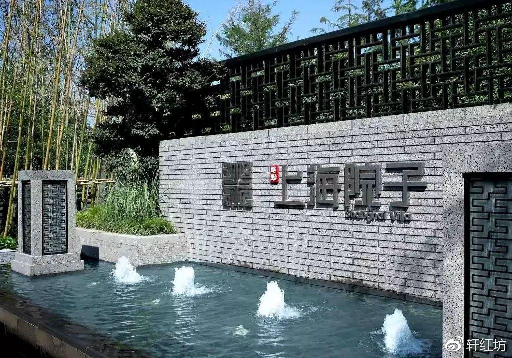 文化 正文  中式景墙 崇尚自然,用写意的手法再现内敛的东方文化 寄情