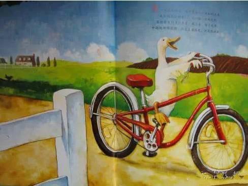 《鸭子骑车记》绘本解析 介绍-第2张图片-58绘本网-专注儿童绘本批发销售。