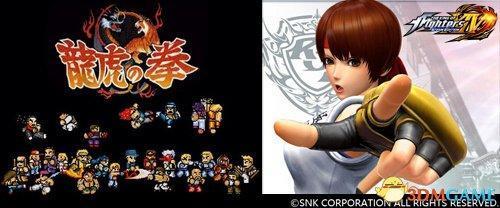 拳皇人物邪恶照_《拳皇14》中这些熟悉的角色竟来自不同的游戏,是否让你惊讶?