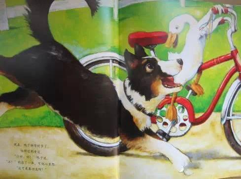 《鸭子骑车记》绘本解析 介绍-第5张图片-58绘本网-专注儿童绘本批发销售。
