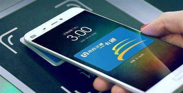 为什么说苹果开放NFC之后 银联还是最大输家