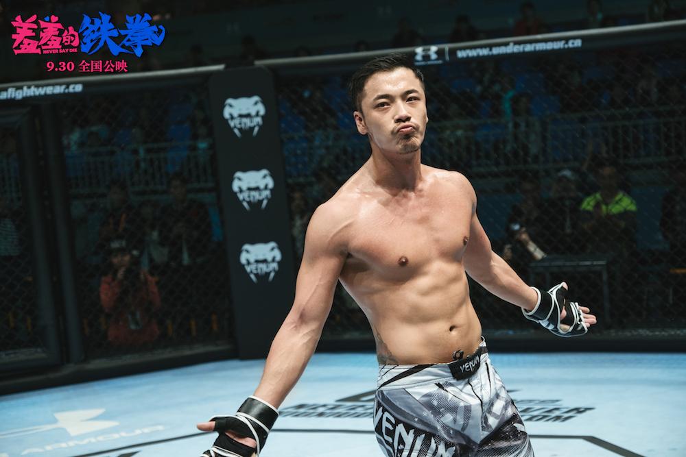 薛皓文饰演反派拳手吴良