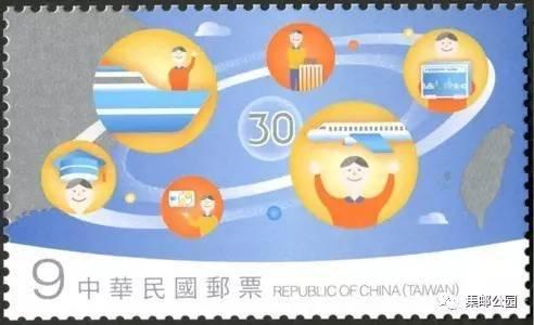 两岸交流30周年邮票发行预告