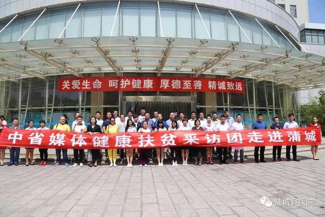 蒲城县人口有多少_渭南各县市区人口面积,快看看你家乡排第几