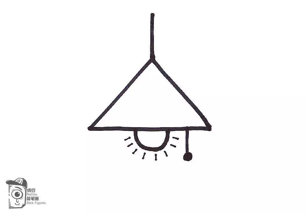 简笔画教程 | 三角形和半圆形组合——吊灯