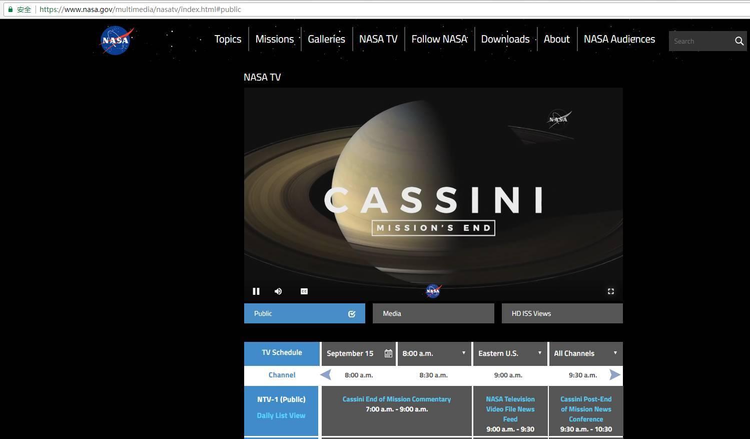 """""""卡西尼""""号土星探测器坠入星河"""