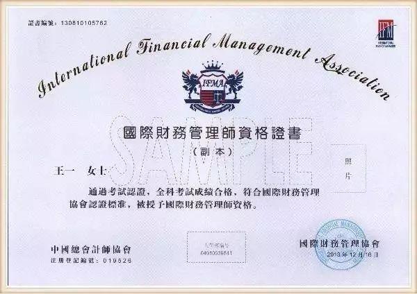 osta.org.cn; ◆通过中国总会计师协会网站进行证书查询http://www.
