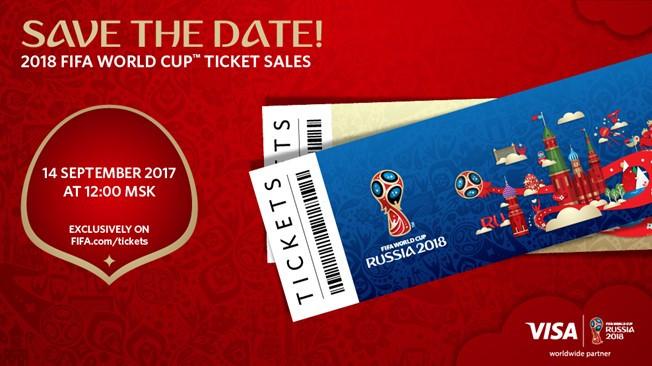 俄罗斯世界杯门票今日开售,球迷呼吁:国足去不