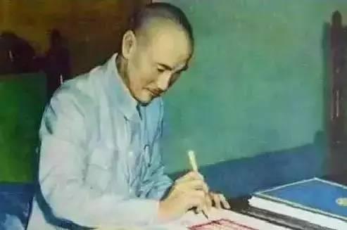 带你看看蒋介石的工资条
