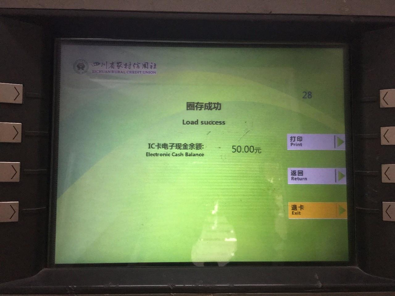 2010年 交通银行银联卡(三张合卖)(卡全新未用... _孔夫子旧书网