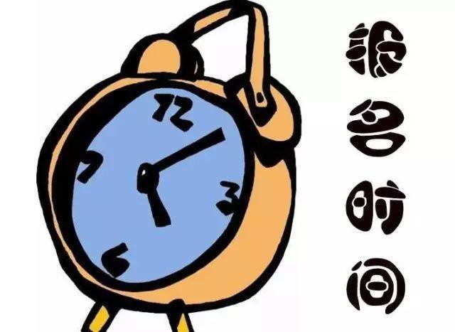 动漫 卡通 漫画 设计 时钟 矢量 矢量图 素材 头像 钟表 640_467