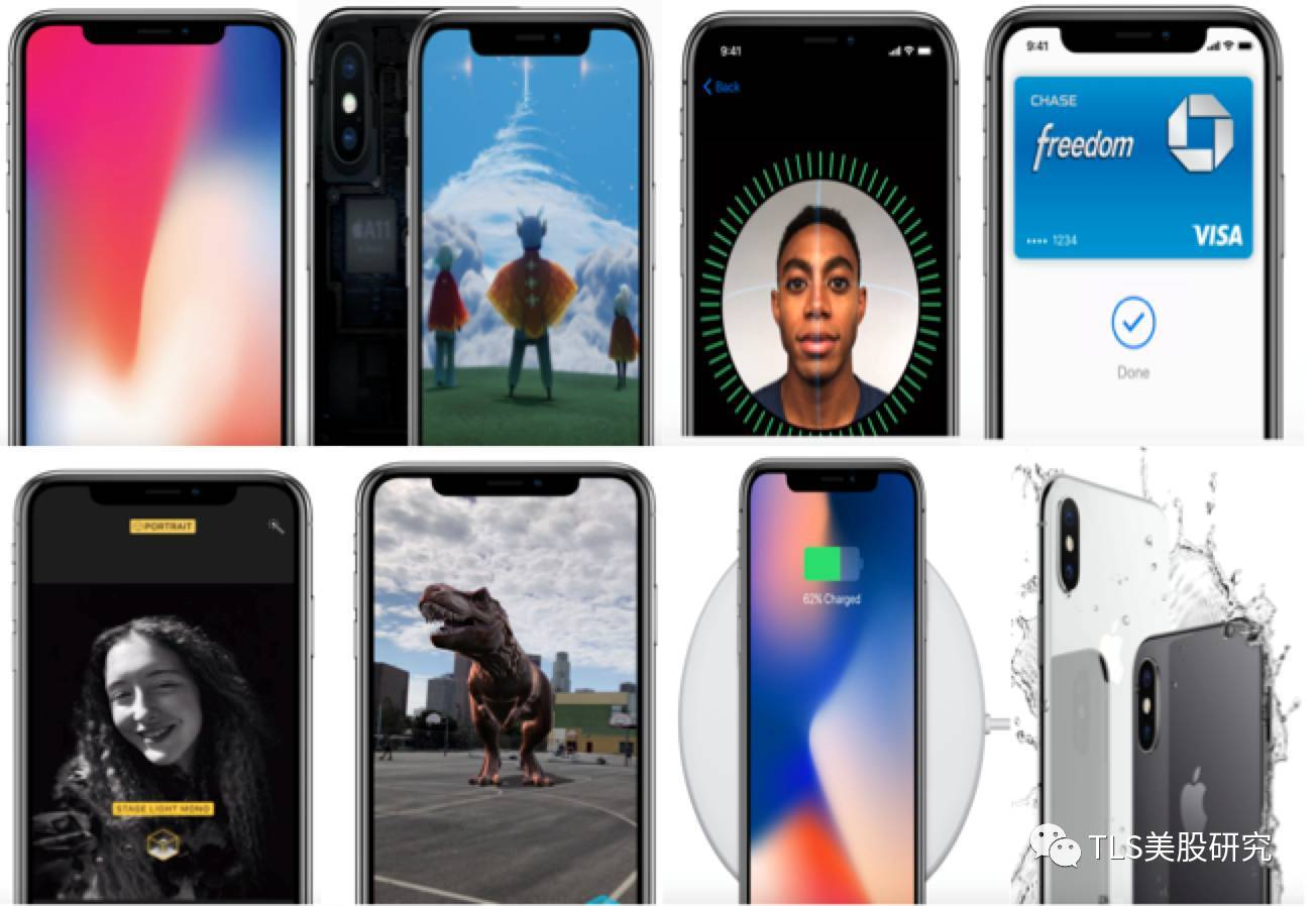 iPhone X的段子看完我们该啥时候入场埋伏苹果股票?180合击传奇发布