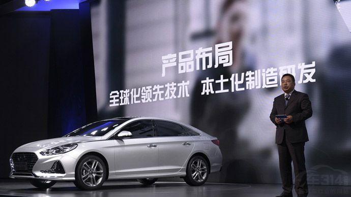 产品焕新助力本地化战略提速 北京现代迈步新征程