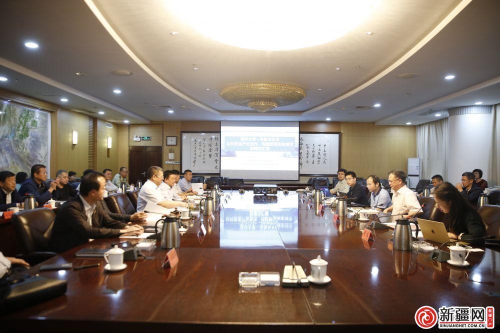 乌鲁木齐市副市长高峰会见清华大学公共安全研究院专家组一行