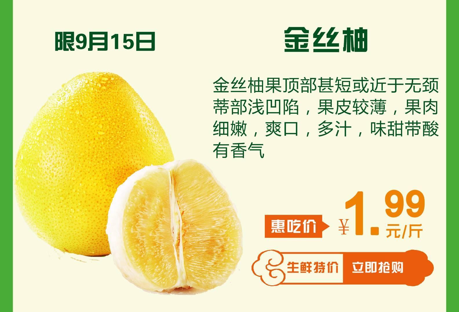 生活助手   剥橙子不脏手的诀窍   剥橙子前先滚一滚,然后从橙子中间横刀把皮切开,不要切到果肉.