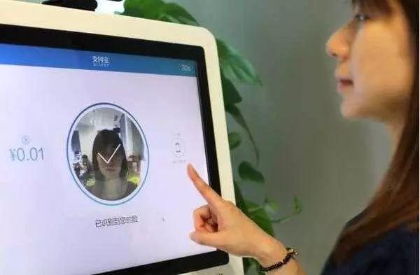 """整个验证脸部识别三步:""""绑脸""""""""手机号支付""""""""步骤需要"""".element3d材质包教程安装图片"""