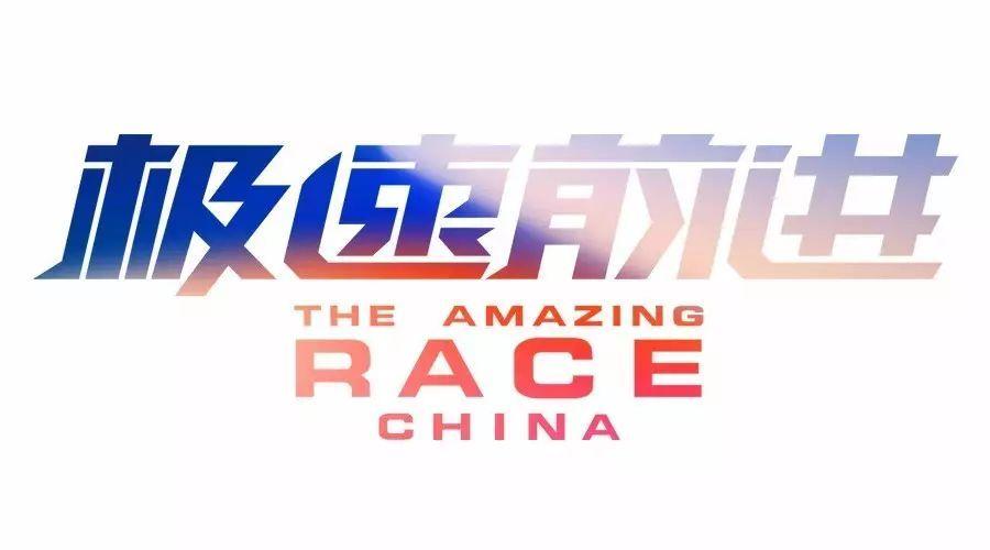 今晚22:00,用iPhone X看一场《极速前进》_搜狐汽车_搜狐网