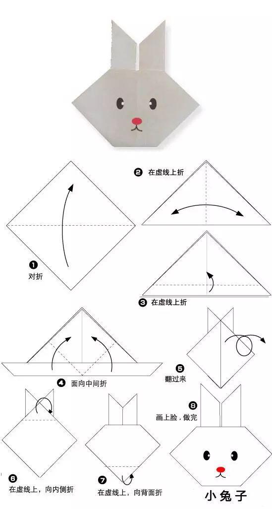 【手工】8种小动物折纸方法