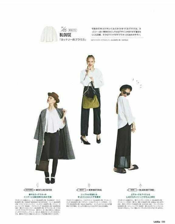 日本杂志里校花级别的穿搭, 再不恋爱就晚了!