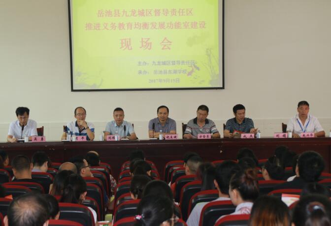 四川岳池:义务教育均衡发展工作稳步推进图片