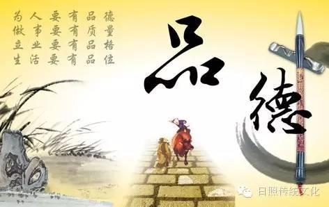 经典微小说:看风水