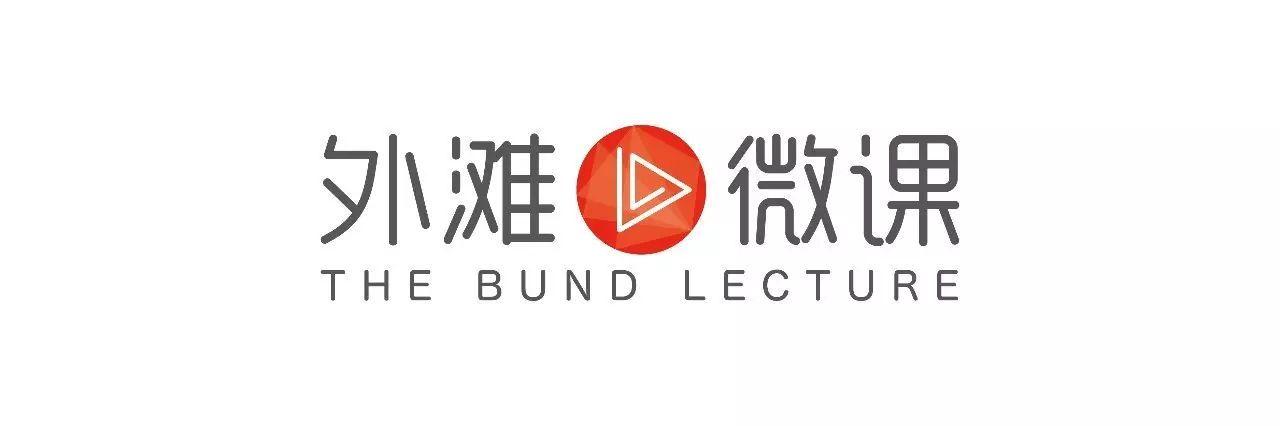 哈罗公学中国招生官:为什么英国公学提供了全世界最好的基础教育?