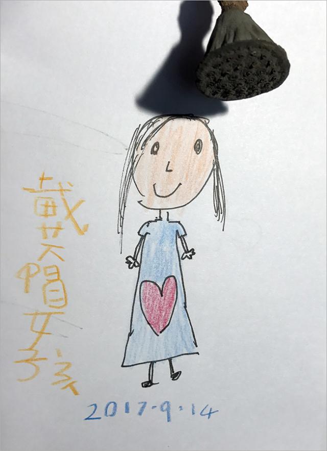 自然笔记日历PLUS 倪子雯小同学还能把莲蓬变成什么