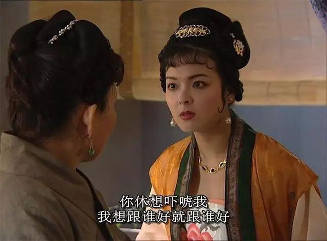 早说   为什么金翠莲先苦后甜,而阎婆惜被宋江一刀断喉?