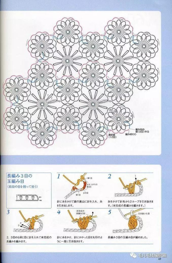 【图解】钩针连编花片精选