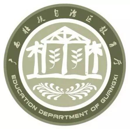【历史】广西大学之使命:马君武(七)