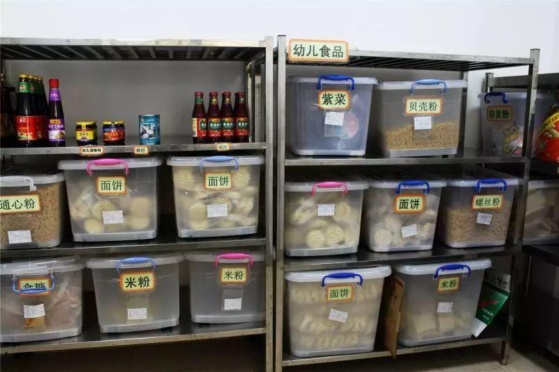 冰柜杆手工制作小班