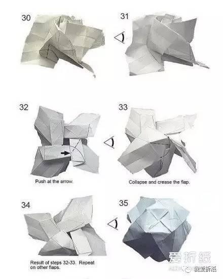 芙荃玫瑰花的折法 芙荃玫瑰折纸图解