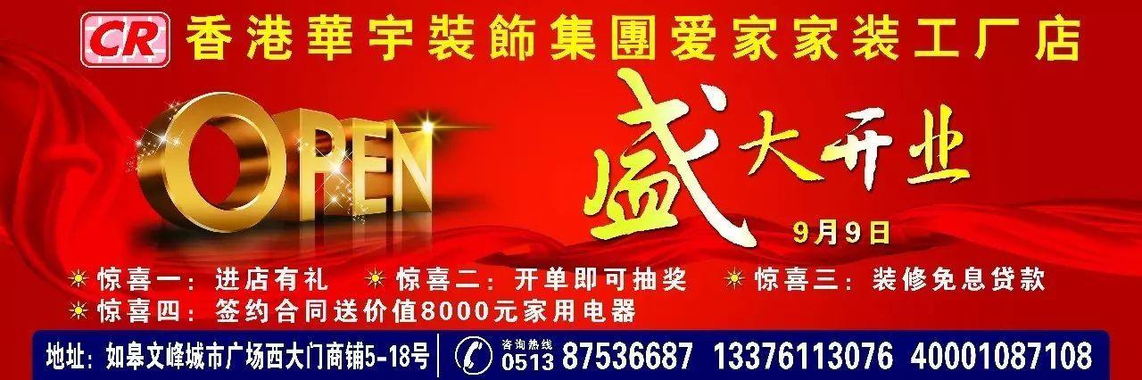 """100元可兑换价值1000元""""中国梦""""酒一箱"""