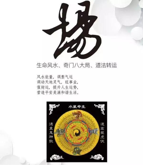 乾御中国梦M50